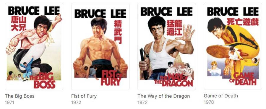 四部李小龍經典電影重製版在 iTunes 獨家上架一個月。(圖/翻攝iTunes)