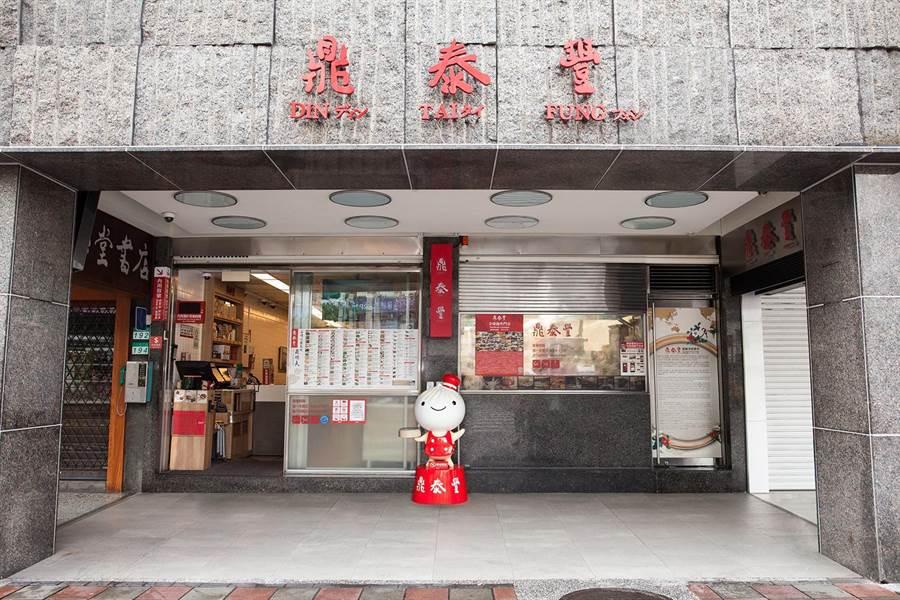 鼎泰豐承認將價格較高的劍蝦換為白蝦、沙蝦。(圖自鼎泰豐官網)