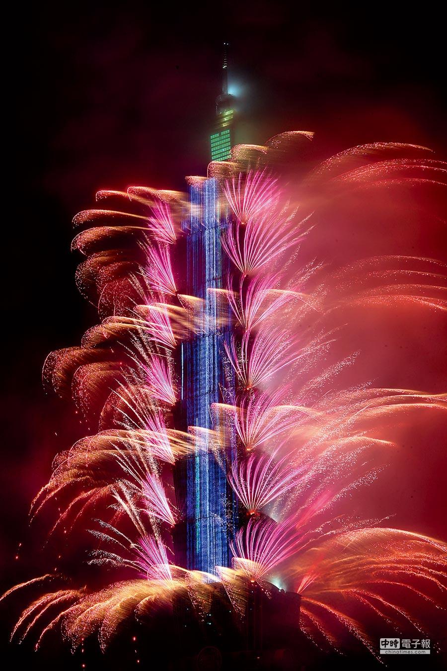 101跨年煙火秀,讓全世界看見更美好的台灣。(鄧博仁攝)