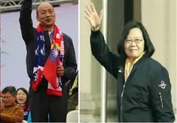 羅智強:2018感謝韓國瑜 阻傲慢小英希特勒化