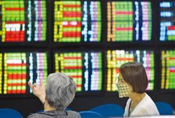 股王衝高尬中華電台塑集團軟腳 台股開盤小挫2.14點報9725.27