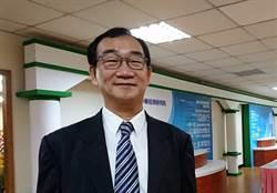 台灣12月製造業PMI跌至44.8% 王健全:不確定性造成緊縮加速