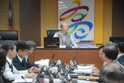 韓國瑜首主持市政會議 確立「陽光、興利」市府精神