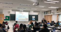 IP產業趨勢夯 兩岸網路文學大賽激發東吳同學創作能量