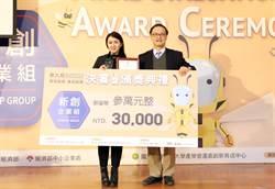 台科大國際創業競賽 區塊鏈訂房平台、黑沃咖啡奪冠