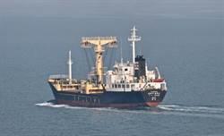 帛琉籍貨輪翻覆10人待救 台籍陳姓船員尚未獲救