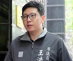 批韓國瑜收割蔡政績 葉毓蘭譏王浩宇:為搶曝光當韓黑?