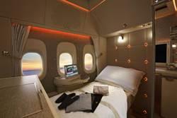 2019年阿聯酋航空最新優惠機票7000元起 再送額外10公斤免費行李