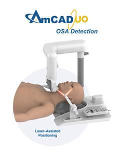 安克生醫「呼吸中止症超音波診斷系統」 獲美FDA上市許可