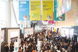 香港玩具展 7日香港會議展覽中心登場