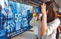 各國拚速度 台灣釋照延到明年!電信法卡關 5G陷內憂外患