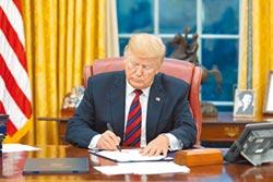 趕2018年終生效 川普簽友台法案