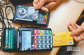 信用卡最優惠看這裡! 網友再激推「無腦刷4組合」