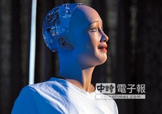 專家傳真-「罪惡感」將是人工智慧難以跨越的鴻溝