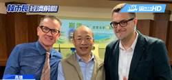 影》韓國瑜接受ICRT專訪 全撂英文談市政聊開了!