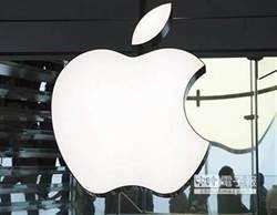 陸經濟放緩蘋果遭殃 庫克一封關鍵信炸毀股價