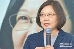 中時社論:2019台灣翻轉年系列五》扭曲習近平談話 救不了蔡英文
