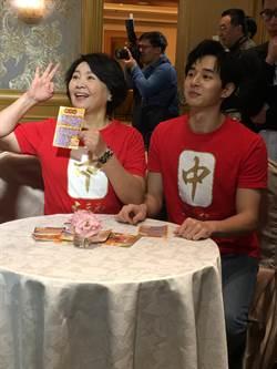 台彩與新春賀歲電影「大三元」合作發行「大三元」刮刮樂