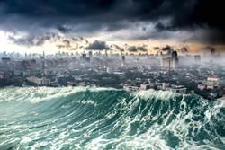 陸恐再遇千年毀滅性大海嘯!一帶一路受衝擊