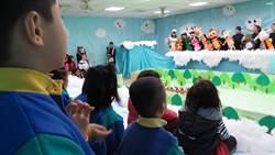 達德兒童藝術節 16屆年年都精彩