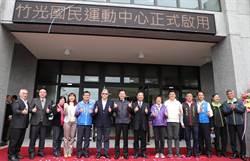 竹光國民運動中心試營運 提供優質環境