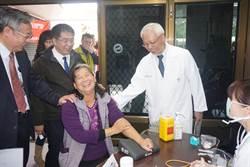 防治C肝  台南市推巡迴健檢門診