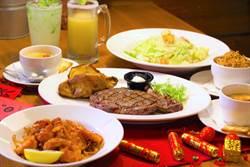 想吃洋味年菜的看過來!美式餐廳也有圍爐大餐、年菜外帶組
