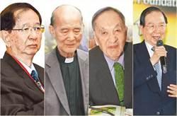四獨老要誰當閣揆?深綠媒體人揭曉人選