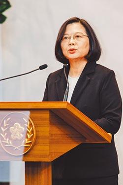 蔡英文:反一國兩制是台灣共識