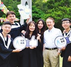 中原大學傳捷報 註冊率全國第1