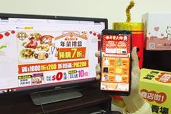 PChome商店街年貨開賣 最夯年菜早鳥預購享7折