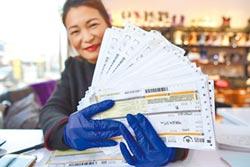 陸個人代購、微商 須登記納稅