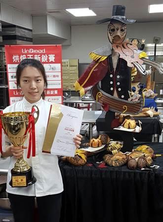 實踐大學劉珮珊獲第三屆UniBread烘焙王新銳賽冠軍