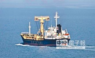 貨船外海翻覆 兩岸齊力救援