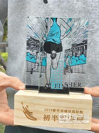 新竹城市馬 推特色玻璃獎盃