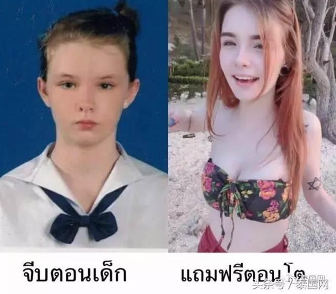潔西未整型前,其實就已長得很美(圖翻攝自/泰國網)