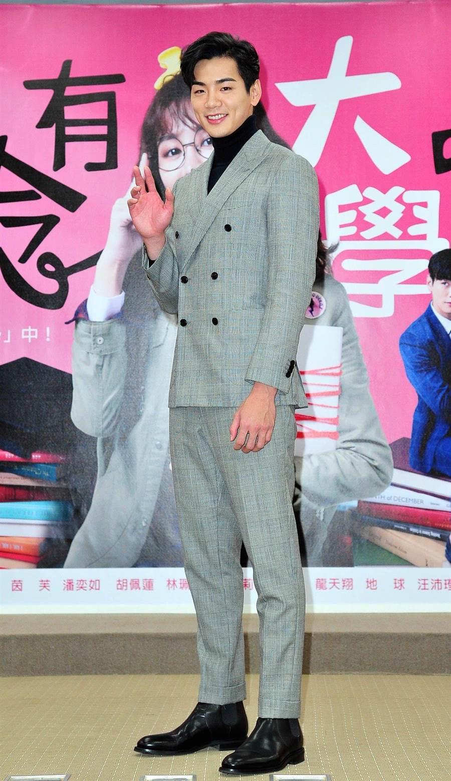 禾浩辰出席《你有念大學嗎?》首映會。(台視)
