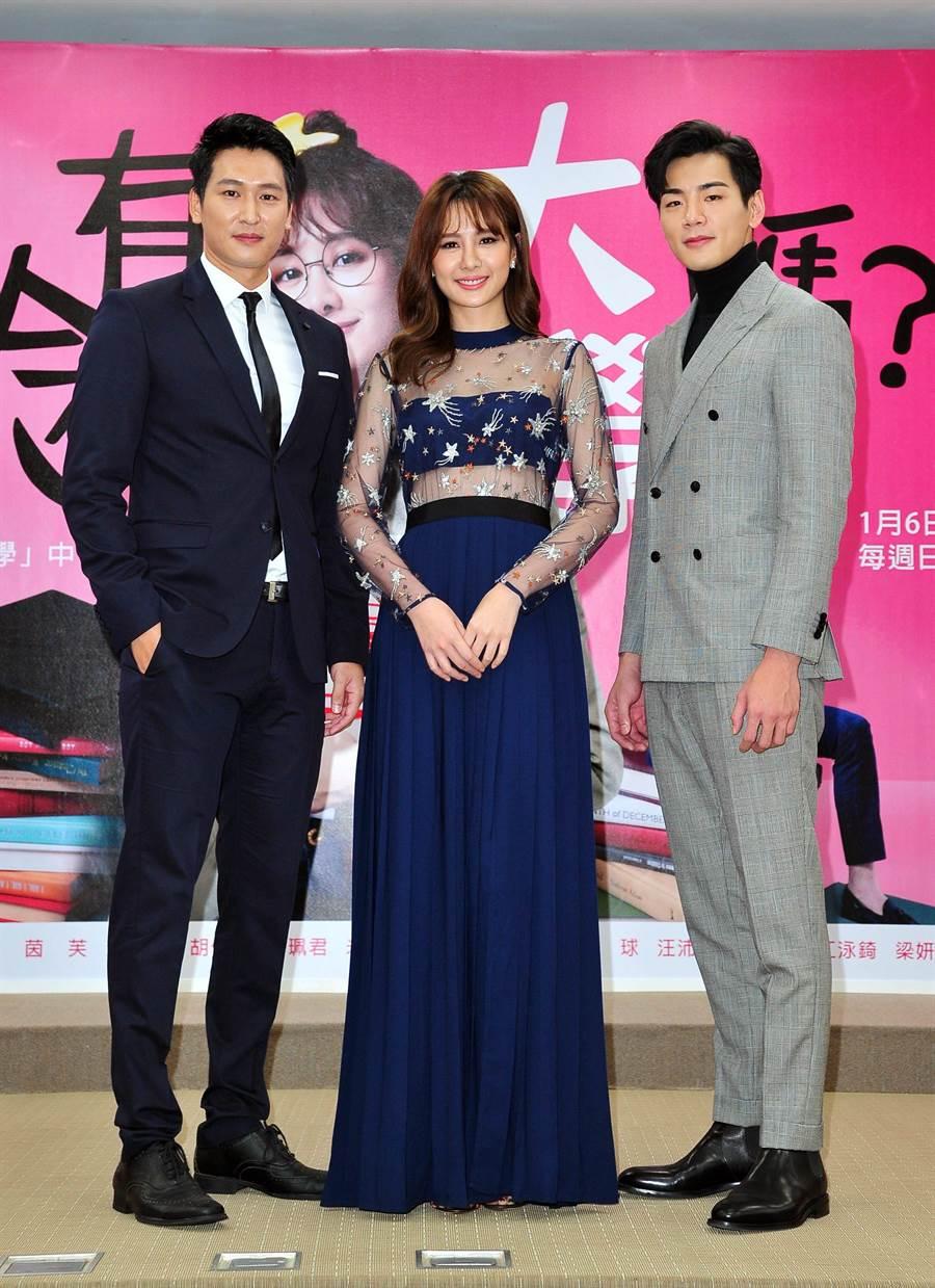 邵翔、安心亞、禾浩辰出席《你有念大學嗎?》首映會。(台視)