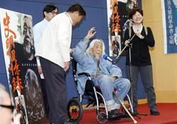 4獨老逼宮蔡英文 101歲的他教訓87.5歲老人