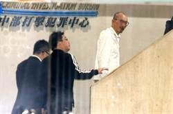小潘潘夫江欽良詐貸案 檢方:詐貸1億餘元 求處重刑