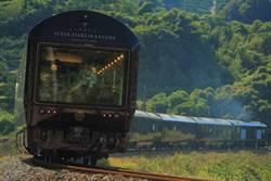 《觀光股》雄獅獨包九州七星列車,攻豪華鐵道遊商機