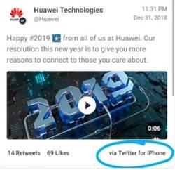 華為糗用iPhone發文被抓包 罪魁禍首下場慘