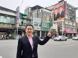 楊朝偉宣布投入桃園立委選舉 喊接棒傳承