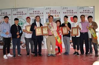 國際陶茶文化技藝競賽  大葉大學食科系奪4獎
