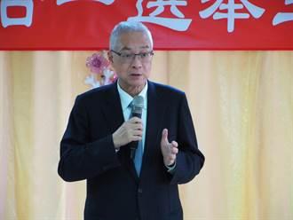 衰尾查某說惹爭議 吳敦義發文:台灣不能再衰落下去