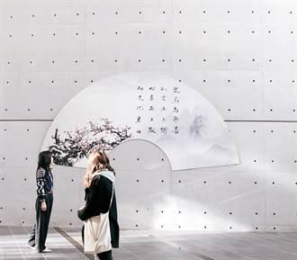 清華大學籌建專業級「君山音樂廳」