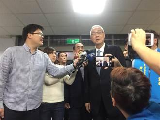 周錫瑋任副主席遭抽案 吳敦義:為避免誤會