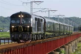 鐵道迷的夢幻清單~雄獅獨包「九州七星列車」每人32.9萬元起