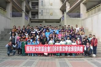 不能窮孩子!陳清波文教基金會頒高額獎學金  單親媽淚謝讓孩子翻轉未來