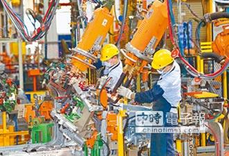 景氣低迷 製造業連6月黃藍燈